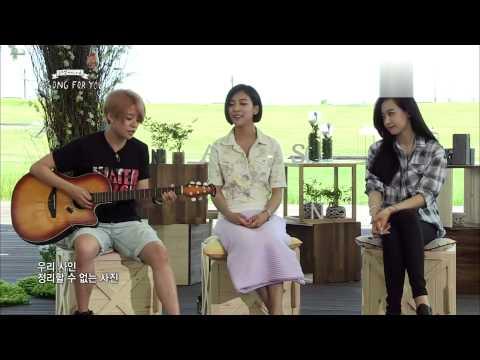 Amber & Luna performing Goodbye Summer - AS4U