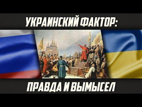Евгений Спицын. Украинский