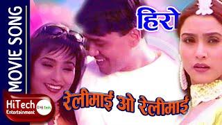 Relimai O Relimai   Nepali Movie Song HERO   Niruta Singh   Nabin Shrestha Rajesh Hamal  Rekha Thapa