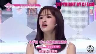 [中字] Produce48 EP1 安宥真參加Produce48前已非常出名