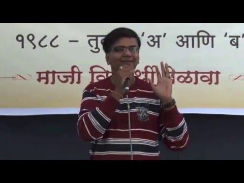 MES Vimlabai Garware High School,Pune 1988 batch  Reunion 05.10.13