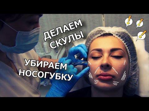 Клиника косметологии Технологии Здоровья - мезотерапия