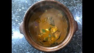 Jaffna Village Style Fish Curry