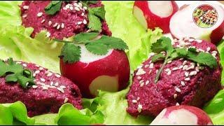 Пхали ( пряный овощной паштет ) из капусты и свёклы . Просто, вкусно, недорого.