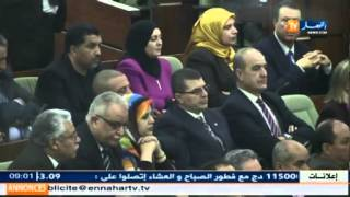 برلمان : إنطلاق الدورة الربيعية و في أجندتها عدة مشاريع للمناقشة