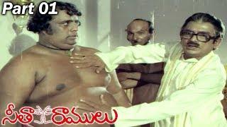 vuclip Seetha Ramulu || Part 01/13 || Krishnam Raju, JayaPrada, Mohan Babu || Movie Time Cinema