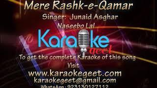 Junaid-Mere Rashke qamar (Karaoke)
