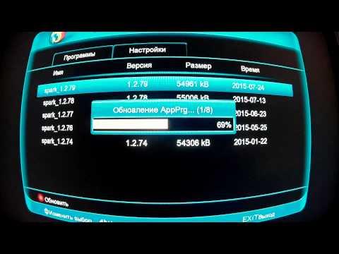 ОБНОВЛЯЕМ ПРОШИВКУ НА СПУТНИКОВОМ РЕСИВЕРЕ GI S8120из YouTube · С высокой четкостью · Длительность: 5 мин14 с  · Просмотры: более 14000 · отправлено: 23.08.2015 · кем отправлено: MegaGigaVOLT