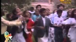 -yemenreform-اليمن أغاني عيد الأضحى