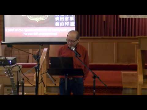 20130922BAPTISM Part 2 by Pastor Bernard Lee