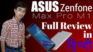 Asus Zenfone Max Pro M1 Full Review & Full Specification
