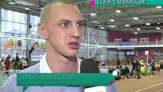 Дети,спорт и миллиардер Антон Винер. Сергей Гладун