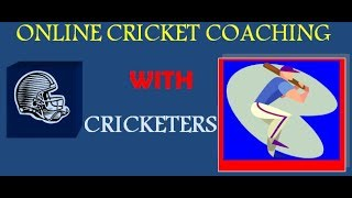 Cricket Sikhe Online.part 1. Coaching of cricket with legend Cricketers