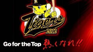 六甲おろし(2012年度版) thumbnail