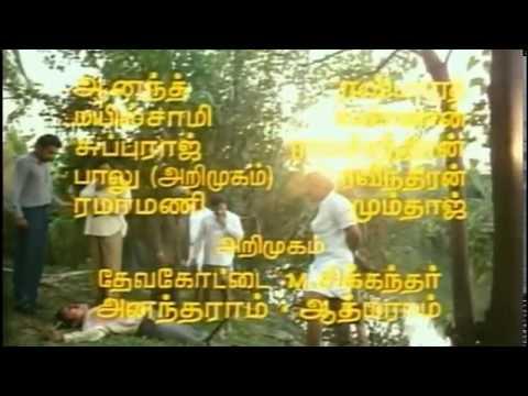 На русском языке Настоящий Арджун Индия-1990 (Ռաֆիկ)