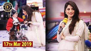 Jeeto Pakistan | Guest: Neelum Munir & Ahmed Shehzad | 17th May 2019