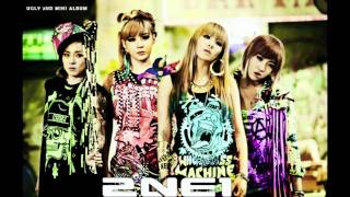 2NE1 Ugly mp3 download