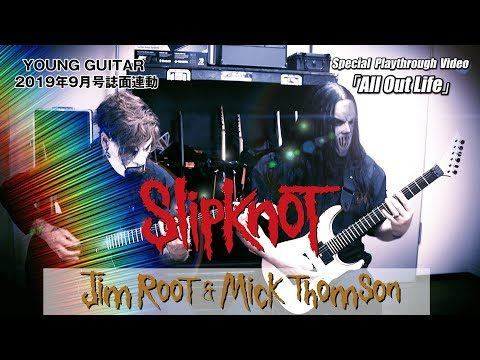 all-out-life-playthrough-video-by-jim-&-mick-/-slipknot