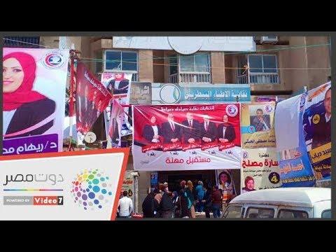 إقبال كبير على انتخابات نقابة الصيادلة بدمياط  - 14:54-2019 / 4 / 16