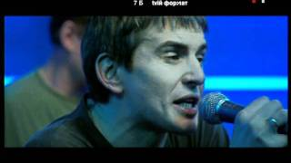 Download 7Б - Tvoй формат (Киев - 2003.04.04. - канал М1) Mp3 and Videos
