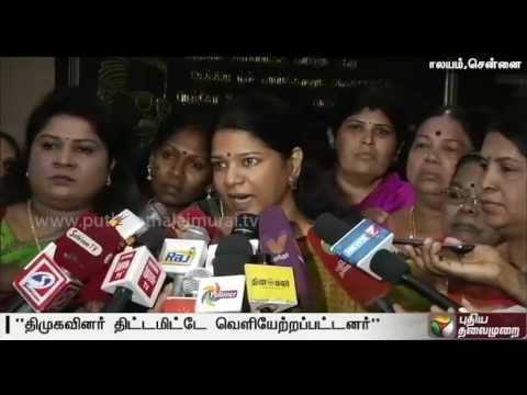 No proper seating arrangement for Karunanidhi, says Kanimozhi