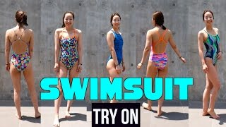SWIMSUIT TRY-ON HAUL SUMMER 2016 / Nike Waterpolo / Funky trunks