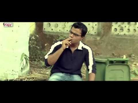 Smoking | A short movie about ...