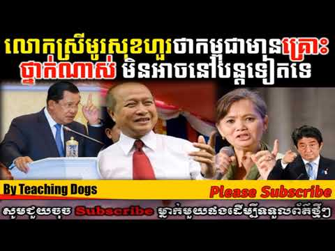 Cambodia Hot News WKR World Khmer Radio Evening Wednesday 10/04/2017