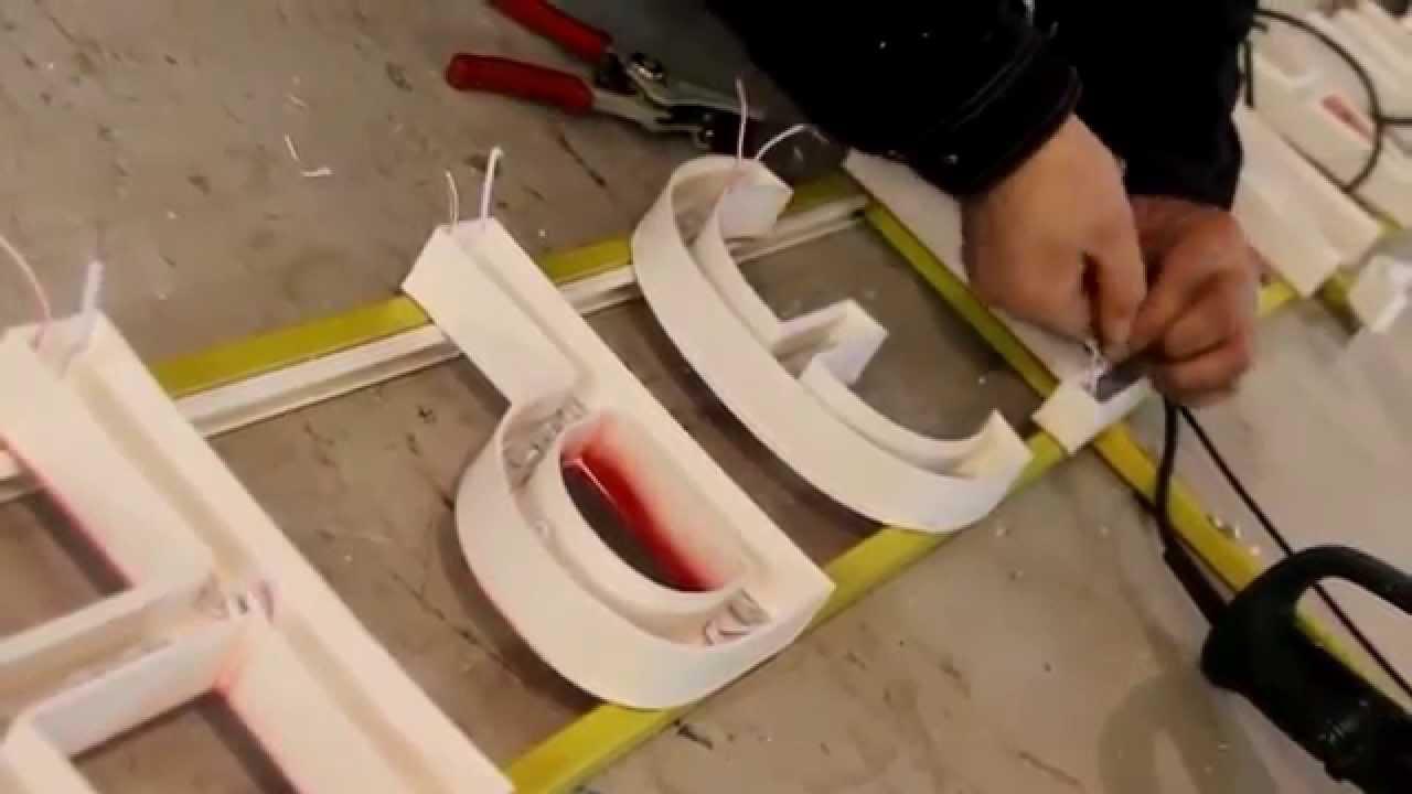 Производство объемных букв из пластика ПВХ - YouTube