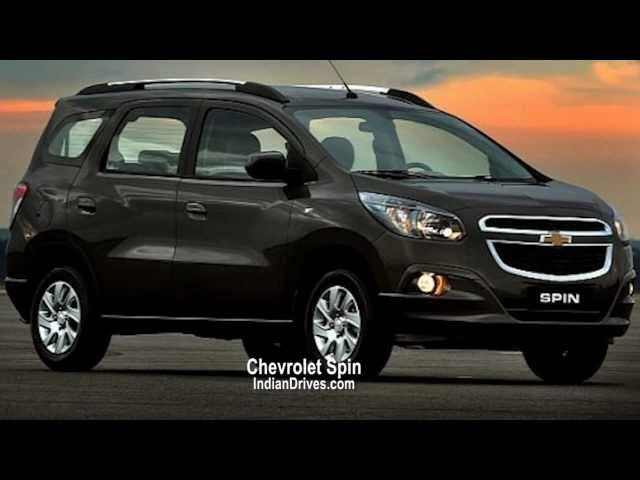 2013 Chevrolet Spin Mpv Official First Look Video Watch Now