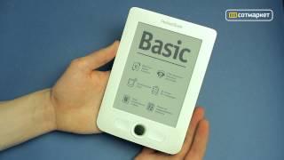 Видео обзор электронной книги PocketBook 613 Basic New от Сотмаркета(Купить электронную книгу PocketBook 613 Basic New и узнать дополнительную информацию можно на сайте магазина: http://www.sot..., 2013-05-13T13:00:47.000Z)