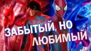Новый Человек Паук - Фильмы, которым не повезло