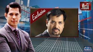 Mustafa Kamal Exclusive Interview with Iqra University Students | Awaz | SAMAA TV | 02 July 2018
