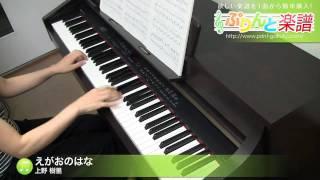 使用した楽譜はコチラ http://www.print-gakufu.com/score/detail/70423...