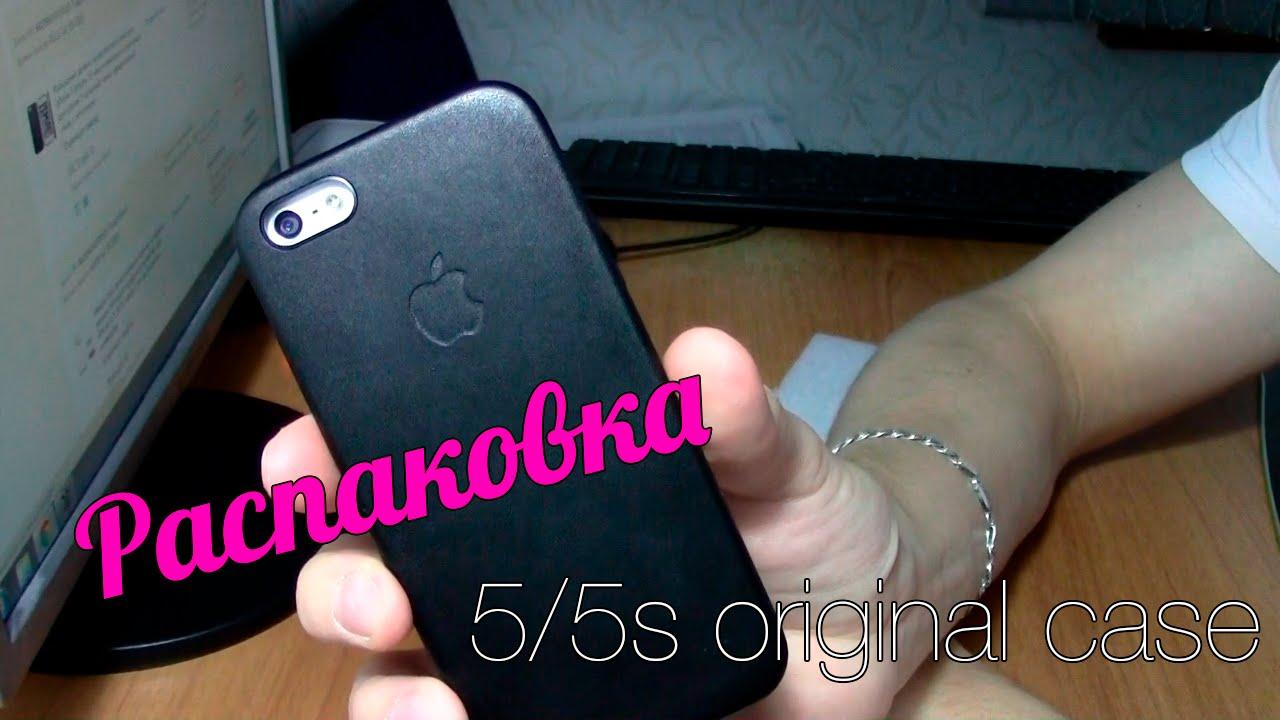 iPhone 5S (SE) Case из Китая! - Посылки с Aliexpress #2 / Лучший .