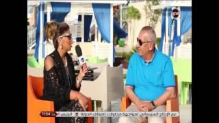 انتى احلى - لقاء بوسى مع رجل الاعمال كامل ابو على ..  رسالة حب لتدعيم السياحة فى مصر