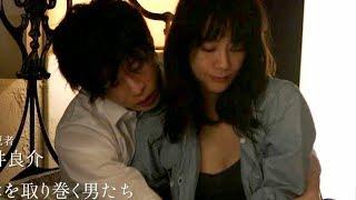 水川あさみが官能ドラマに初挑戦していることも話題のWOWOW『連続ドラマ...