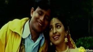 Tune Mera Dil Chua { Paramaatma 1994 } Mithun Chakraborty & Juhi Chawla