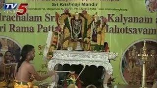 """""""Sri Seetarama Pattabhishekam"""" Held In New Jersey Guruvayurappan Temple"""