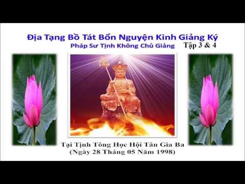 Kinh Địa Tạng Giảng Ký Tập 3 & 4 - Pháp Sư Tịnh Không