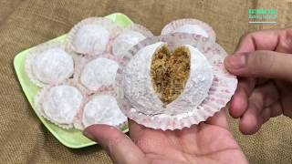 糯米糍 Glutinous Peanut Balls