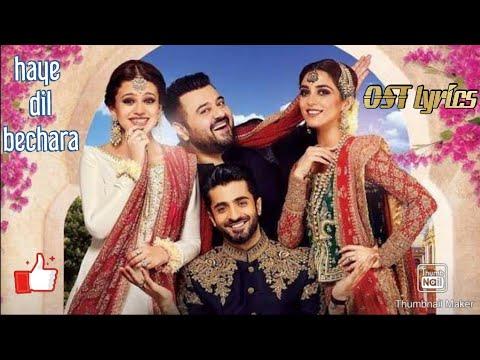 haye-dil-bechara- -parey-hut-love- -sheheryar-munawar- -jimmy-khan- -lavisv-lyrics
