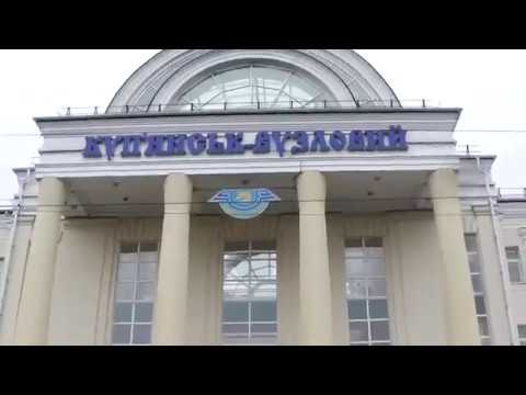 набор в стрельцы в Купянск-Узловом для охраны железнодорожного сообщения Украины с Россией