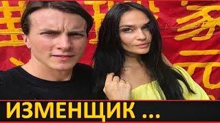 Алена Водонаева рассталась с мужем. Подробности | Скандалы шоу бизнеса 2019