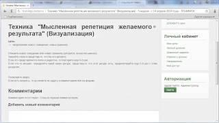 Онлайн-тренинг «Стройнеем вместе!», неделя 5, урок 6, автор – Оксана Старкова