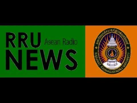 RRU Asean Radio 16 Feb 13