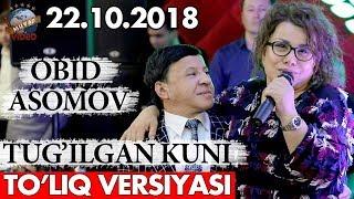 Obid Asomovning so'ngi tug'ilgan kuni 22.10.2018 to'liq versiyasi