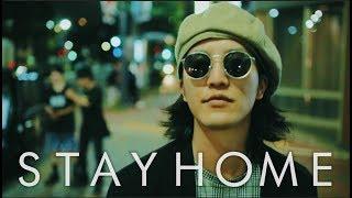ウルトラ寿司ふぁいやー「STAY HOME」【Music Video】