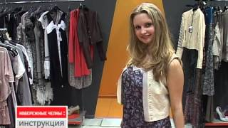 магазин одежды CLUB COPINE Набережные Челны