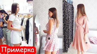 VLOG Покупаем Кате платья для съемок в клипе